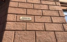 Фото улицы Днепра, за которую мэр Филатов обвинил Коломойского в фейках: что известно