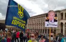 """На акции """"#Стоп реванш"""" в Киеве выступили против Гордона: """"Он откровенно испугался"""", видео"""