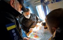 """""""Начинаем антидиверсионную операцию"""", - Аваков выступил с важным заявлением"""