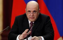 Официально: премьер-министр России Мишустин инфицирован коронавирусом, все правительство РФ под угрозой