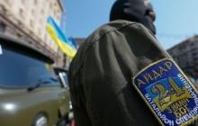 """Дело о пропавших в зоне АТО экс-бойцах из """"Айдара"""" приобрело неожиданную развязку"""