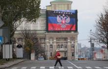 """В """"ДНР"""" ответили, какой паспорт признают больше всего: ситуация в Донецке и Луганске в хронике онлайн"""