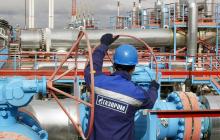 """""""Россия может отказаться от транзита газа через Украину"""", – в """"Нафтогазе"""" назвали причину"""