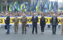 В центре Киева проходит Марш Независимости: собрались тысячи небезразличных