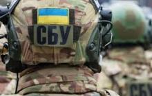 СБУ на Закарпатье пресекла попытку собрать подписи за обжалование важного для Украины договора