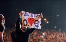 Океан Эльзы отыграл бесплатный концерт в прифронтовом Лисичанске