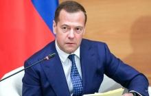 Охрана Медведева перекрыла половину Люксембурга – видео инцидента