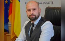 Глава Кировоградской области попался на миллионной взятке – получал деньги траншами