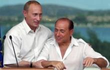 """В лучших традициях """"совка"""": Берлускони подарил Путину пододеяльник на День рождения"""