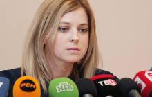Собчак задала неудобный вопрос Поклонской про Крым и распад России на части: кадры с реакцией