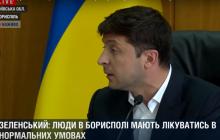 """""""Выйди отсюда, гуляй!"""" - за что Зеленский со скандалом выгнал чиновника Годунка - детали и кадры конфликта"""