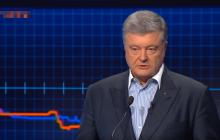 """Порошенко впервые представил пять главных задач """"Европейской солидарности"""" - видео"""