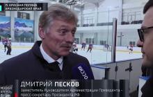 """""""Отстаивает свои интересы"""", - Песков ответил Лукашенко на слова о """"моменте истины"""""""