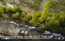 """""""Такое в Крыму вижу впервые: трасса превратилась в море"""", - журналист обнародовал ужасающие кадры последствий ночного потопа под Судаком и Феодосией"""