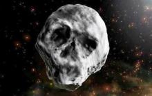 """К Земле летит астероид странной формы: ученые огласили дату приближения """"кометы смерти"""", - подробности"""