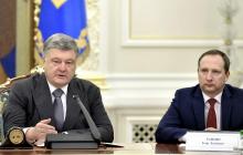Партия Порошенко выступила с заявлением о ситуации с экс-главой АП Райнина