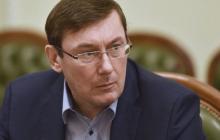 Луценко раскрыл правду, какая роль отведена Порошенко в расследовании уголовных дел