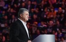 Курс Украины в Евросоюз и НАТО: Порошенко сделал важное заявление об изменениях в Конституции