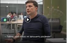 """Зеленский: """"Да, бизнес в России есть и офшоры есть - это правда. Что здесь такого, не оставлять же россиянам мои деньги"""""""
