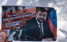 В Донецке появились странные листовки с Пушилиным и крылатой фразой российского премьера Медведева – кадры