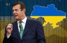 Авторитетное издание сообщило, кто разводит в Украине коррупцию и нищету, – подробности