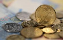 Курс валют в Украине: в Минэкономики назвали один из факторов влияния
