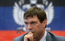 """Царев подставил Кремль, проговорившись о действиях Москвы на Донбассе: """"Проболтался..."""""""