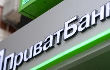 """""""Остерегайтесь мошенников!"""" - в Приватбанке выступили с экстренным обращением к украинцам"""