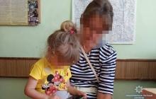 В Тернопольской области полицейские неделю разыскивали пропавшую 4-летнюю девочку и ее маму