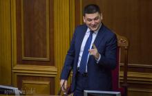 Скандал с назначением Гройсмана премьером: в ГБР срочно вызвали группу нардепов