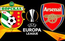 """""""Ворскла"""" - """"Арсенал"""": где и когда смотреть матч Лиги Европы"""