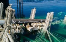 """""""Больше не позволим нас шантажировать"""", - Болгария готовится уменьшить закупки российского газа и перейти на СПГ"""
