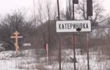 """Как """"хунта"""" восстанавливает освобожденную Катериновку: в поселок возвращается жизнь"""