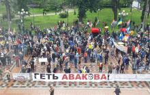 Верховная Рада в дыму и оцеплении сотен митингующих: что происходит перед отчетом Авакова