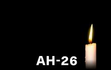 Молитва по погибшим под Чугуевом курсантам и военным из Ан-26 - Сеть тронуло видео-реквием