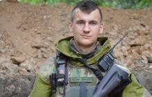 В Киеве откроют памятник Мирославу Мысле - воину, погибшему в зоне конфликта на Донбассе