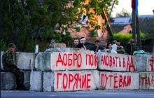 """""""""""ДНР"""" окончательно обнаглели. Мы возмущаемся, а им все до фени!"""" - донетчане проклинают оккупантов за новые издевательства"""