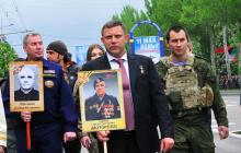 Пушилин назвал тех, кто стоит за убийством Захарченко: ситуация в Донецке и Луганске в хронике онлайн