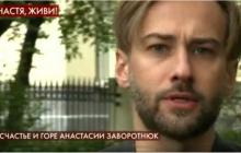 Муж Фриске Дмитрий Шепелев призвал семью Заворотнюк сделать это как можно скорее