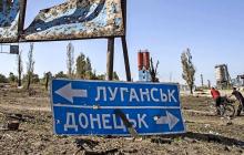"""Блогер властям Украины: """"Помогите лучше дончанам и луганчанам, кормить бурятов в Донецке нет желания"""""""