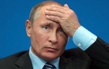 """""""Будут самые негативные последствия"""", - Путин напуган серьезным шагом США"""