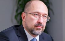 Шмыгаль анонсировал кардинальные изменения в жизни украинцев после ослабления карантина