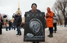 """""""Путин вор и убийца"""", - тысячи матерей России вышли на протест – кадры"""