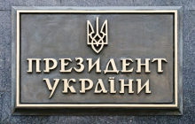 """""""Много нюансов"""", - у Зеленского рассказали о переезде с Банковой"""