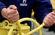 """Эксперт раскрыл хитрые схемы """"Газпрома"""" по Украине - газовый рынок России ожидает незавидное будущее"""
