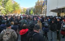 Стычки с полицией, нападение на журналиста NewsOne: крупные столкновения в Киеве на митинге C14 - кадры