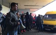 Участники АТО вместе с активистами устроили переполох в Киеве: стало известно, чего требовали ветераны, – кадры