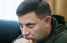 """Захарченко уже начал готовить чемоданы: на Донбасс из Москвы едут с проверкой """"ревизоры"""" - подробности"""