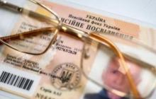 Пенсионерам Украины приготовиться: какой период берут за основу при расчете пенсии