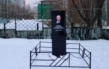 """В России появилась """"могила Путина"""": опубликованы кадры, взорвавшие социальные сети"""